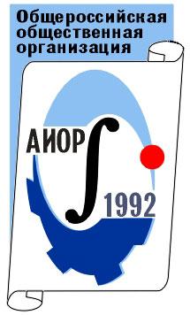 logo-aeer