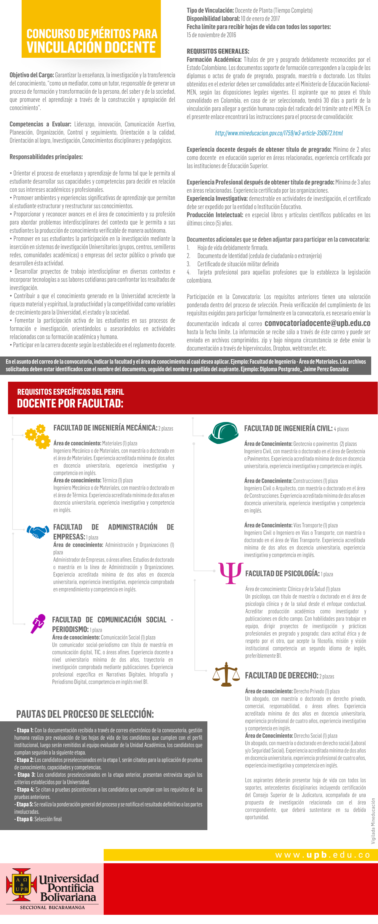 convocatoria docente universidad pontificia bolivariana